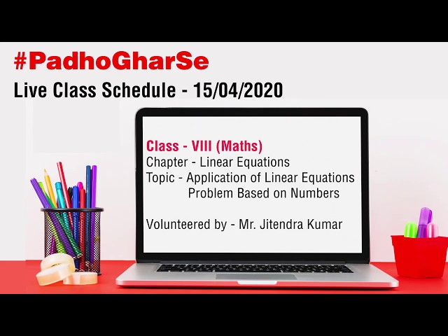 Class 8 - Maths - Chapter 2- Linear Equation in one Variable (Problems based on Number)