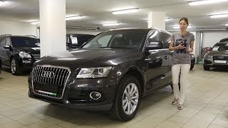 Audi Q5 2012. Стоит ли брать? | Подержанные автомобили