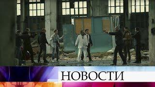 НаПервом канале— криминальная драма «Большие деньги».