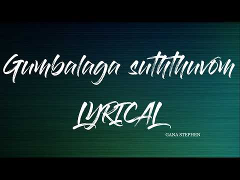 Gumbalaga Suthuvom Lyric Videos  Gana Stephen  Tamil Friendship Song