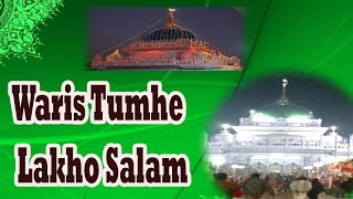 Waris Tumhe Lakho Salam | Dhoom Machi Hain Waris Ki | Teena Audio