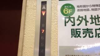 神田久太郎 - JapaneseClass.jp