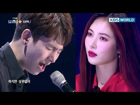 Lim Junhyuk plays the pian & sings a melancholic song. [The Unit/2017.12.07]