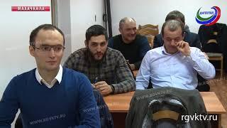 В Дагестанском кадровом центре прошли курсы повышения квалификации госслужащих