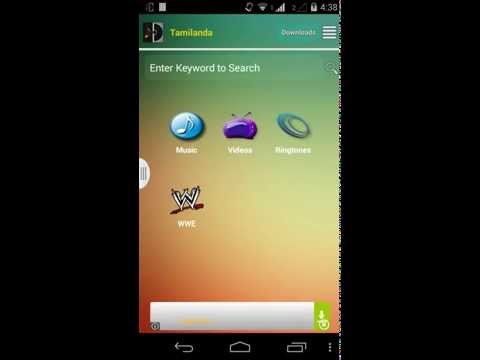 Tamil Songs Download App - Tamilanda.com