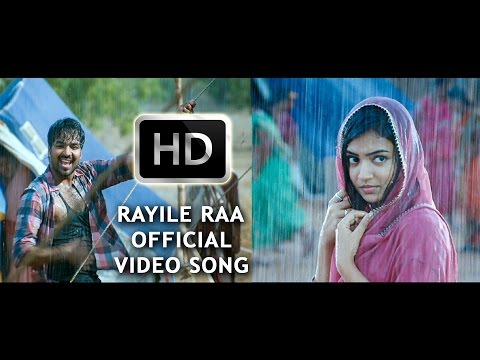 Rayile Raa Official Full Video Song - Thirumanam Enum Nikkah