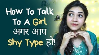 Approach Anxiety | HOW TO TALK TO A GIRL If You Are Shy Guy In Hindi | Mayuri Pandey