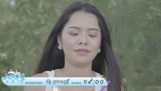មកុដកូនក្រមុំ - Teaser Bridal Crown 11