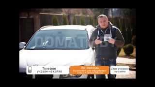 Антидождь  Антилед Антигрязь Комплект ДИСЕНТ для обработки стекол автомобиля
