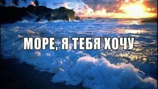"""Бьянка """" Весна — Лето 3 """""""