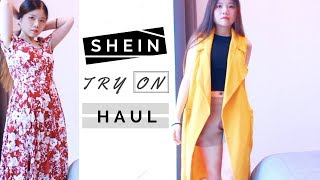 【穿搭分享】SheIn Try On Haul|歐美平價網店可靠嗎?LOOKBOOK 2018|WONDER QUEEN