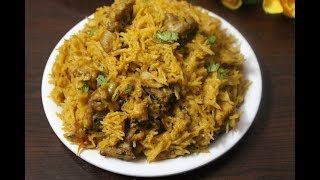 chicken biryani in pressure cooker - Ramzan special - easy chicken biryani