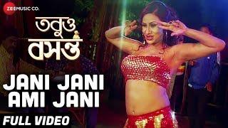 Jani Jani Ami Jani Full | Tobuo Basanta | Kamalika & Rudranil | Anweshaa Duttagupta