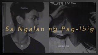 Sa Ngalan ng Pag-Ibig by December Avenue | AJ x CJ