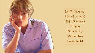 [Playlist┃가사] BTS V (뷔) 솔로곡 자작곡 모음