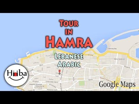 A Tour in Hamra Street, Beirut