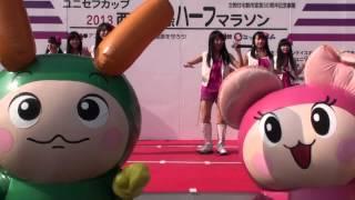 JK21 2013/11/04 西宮国際ハーフマラソン 武庫川ステージ ハムリンズ体操