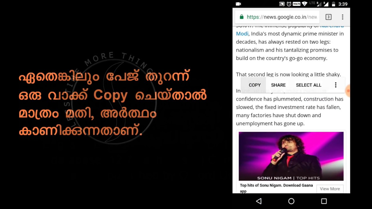 Best Malayalam Dictionary Ultimate | ഏറ്റവും മികച്ച മലയാളം നിഘണ്ടു !