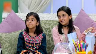 Bawarchi Bachay Ramazan Season 2 - Episode 20 - 5 June 2018