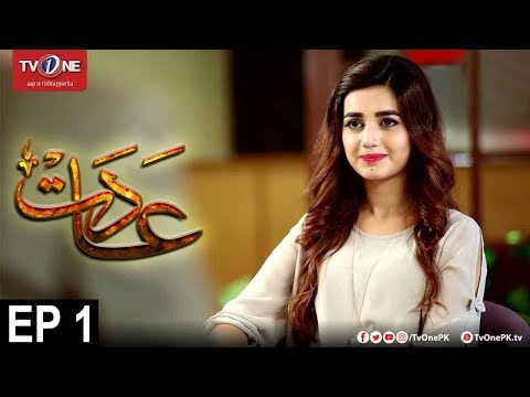 Aadat | Episode 1 | TV One Drama | 12th December 2017
