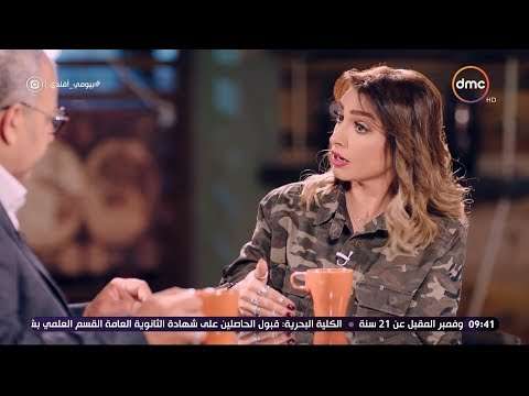 بيومى أفندى - الحلقة الـ 31 الموسم الثاني | النجمة روجينا | الحلقة كاملة