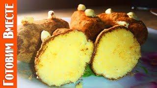 Пирожное Картошка по ГОСТу. Вкус Детства. #ГотовимВместе