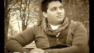 Erdjan - 02 Me greskendar sikloven-Album 2013