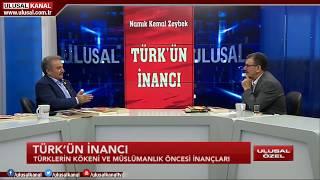 Ulusal Özel- 17 Haziran 2018- Namık Kemal Zeybek- Rıza Zelyut-Ulusal Kanal