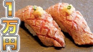 【1万円】NGワードを言ったら食べれない神戸牛高級コース料理!!! thumbnail