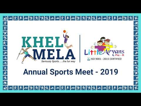 Little Aryans Khel Mela  14th-Dec-2019 Part 1