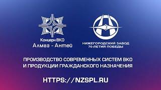 Презентационный видеоролик с 3D анимацией НЗ 70-летия Победы