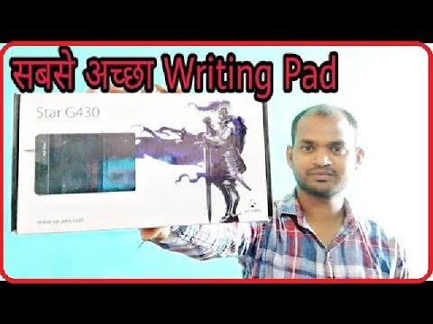 best-digital-writing-pad-xp-g430-writing-pad-for-laptop-and-desktop-||-must-watch-||