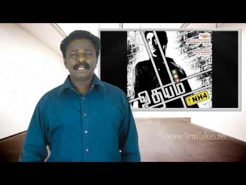 Udhayam Review, Budget Report | Sidharth, Vetrimaaran| TamilTalkies