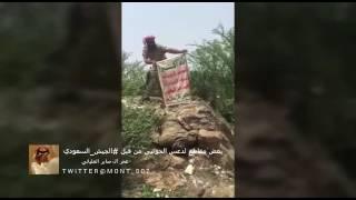 الجيش السعودي يطارد الحوثيين