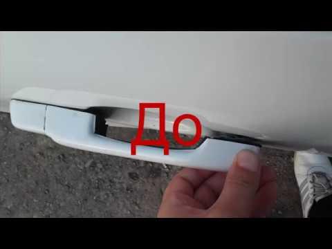 Лада Калина болтается (люфт) ручка двери ремонт