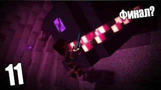 Прохождение Minecraft Story Mode 11 Финал