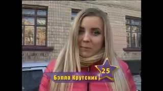 Бэлла Крутских и ее талант к пению.(, 2013-02-25T07:42:08.000Z)