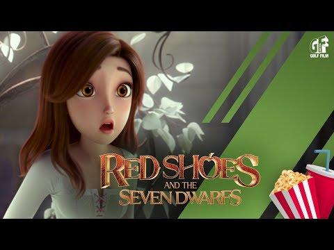Red Shoes And The Seven Dwarfs (Chloë Grace Moretz, Sam Claflin) - December 19