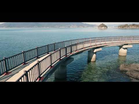 海上プロムナード [ 山口県下松市 ] Kasado Marine Promenade