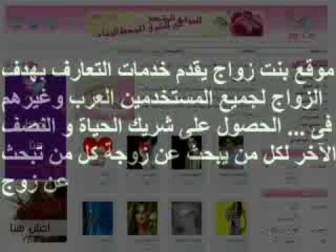 gratis ponor chat arab