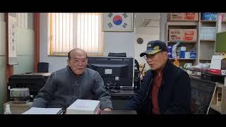 세계문화유산본부이동재총재방문사랑방장학김규환회장인터뷰03…