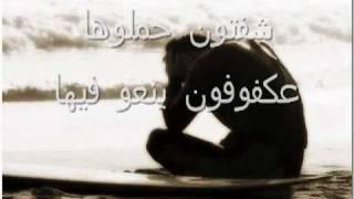 اغنية حزينة جدا بيسان شو نفع الدنيا بلاكي علاء الامين 