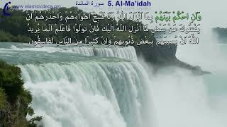 Video AMAZING VIEWS with 1-1 WORDS tracing, HD, Surah Maidah , 1 of World's Best Quran Video in 50+ Langs. download MP3, 3GP, MP4, WEBM, AVI, FLV Maret 2018