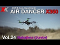 XK AIR DANCER X350 3D Stunt Quad-Copter RC Vol.24 Nakajima (Junior)