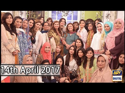 Good Morning Pakistan  - Women's Online Shopping - 14th April 2017 - ARY Digital Show