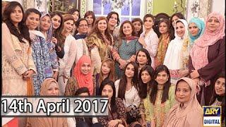 Good Morning Pakistan  - Women's Online Shopping - 14th April 2017 - ARY Digital Show