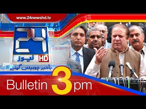 News Bulletin | 3:00 PM | 1 February 2018 | 24 News HD