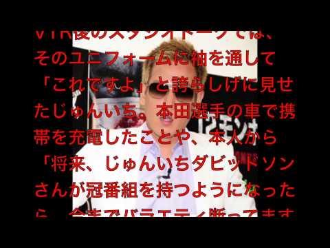 R 1王者じゅんいちダビッドソン 念願の本田と初対面