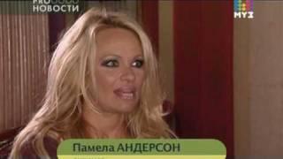 """Памела Андерсон сыграет роль джинна в """"Аладдине"""""""