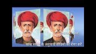 मुझे चढ गया नीला रंग रंग mujhe chad gya nila rang rang jai bhim song bhimrav ambadkar song